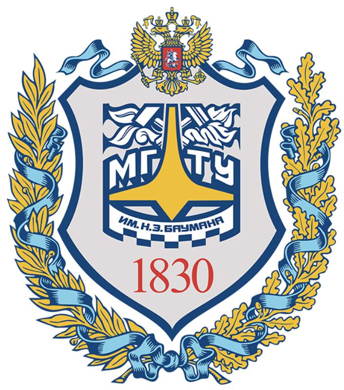 МГТУ им. Баумана Н. Э.