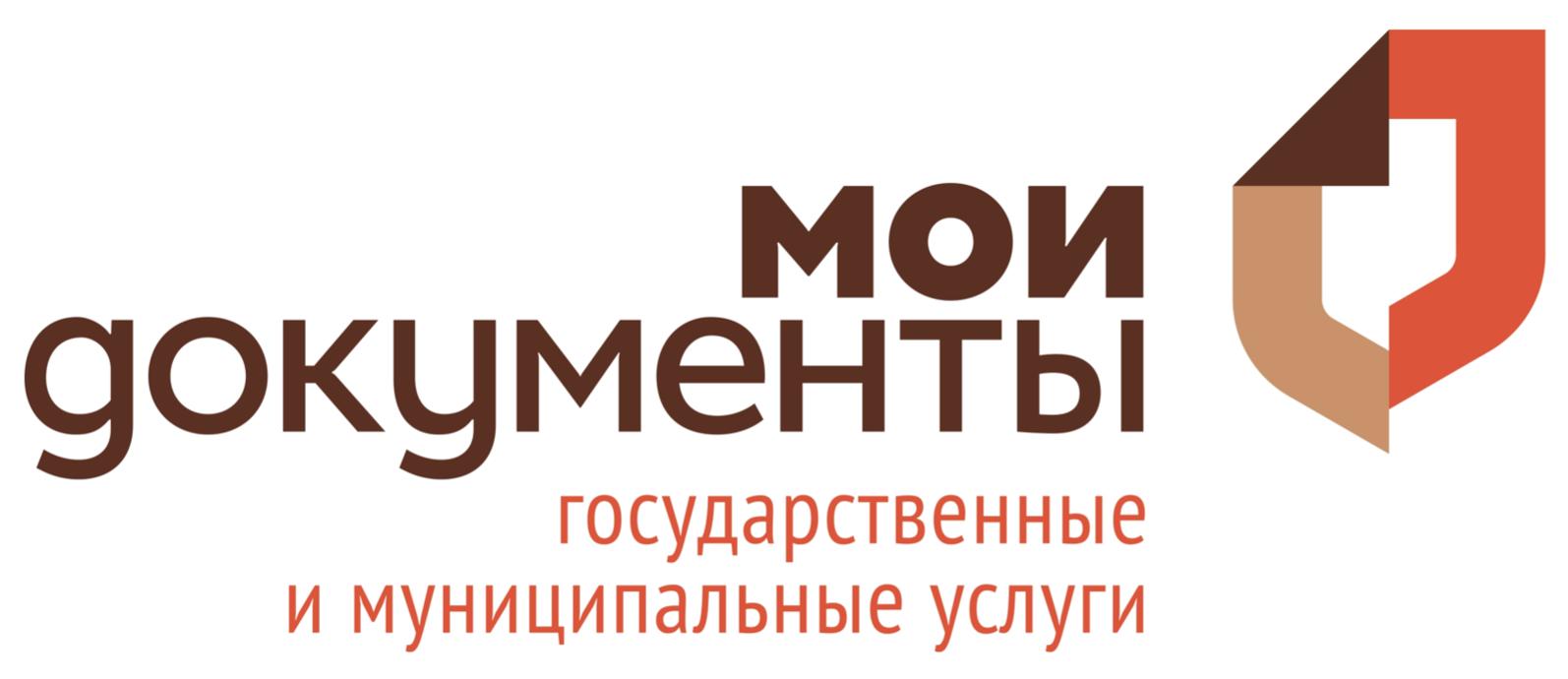 МФЦ ГОРОДА МОСКВЫ